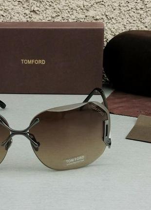 Tom ford очки женские солнцезащитные модные безоправные коричневые с градиентом