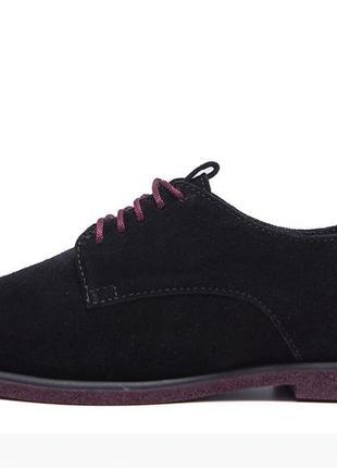 Туфли замшевые мужские 40-45