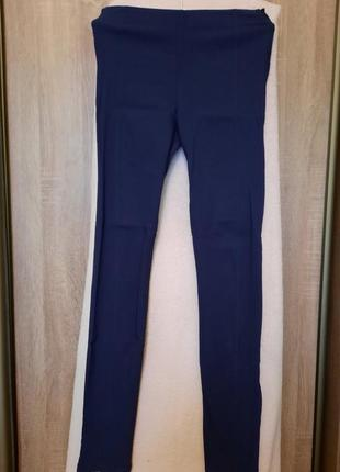 Штаны стрейчевые синие