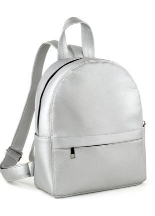 Небольшой удобный рюкзак серебро, перламутр, металлик кожзам