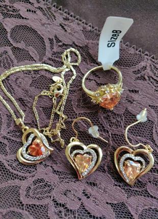 Цепочка с подвеской, кольцо, сережки