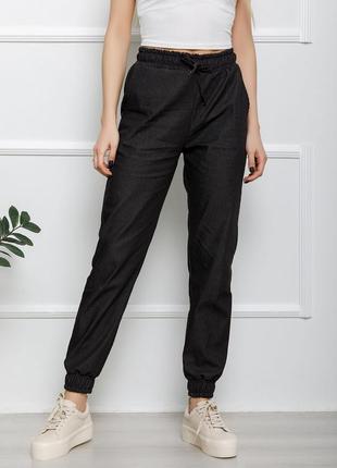 Серые джинсовые брюки джоггеры (есть большие размеры!!!)