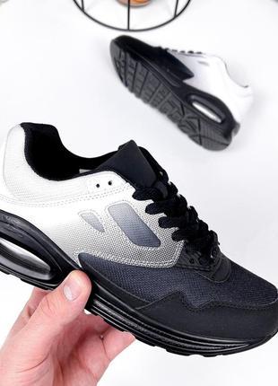 Кроссовки черно белые