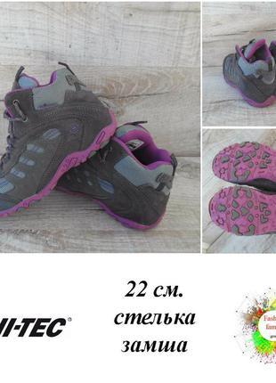 Ботинки фирменные замша