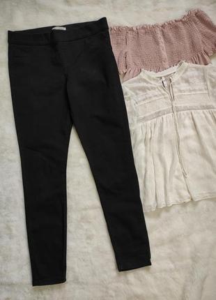Черные плотные джинсы скинни на резинке джеггинсы высокий рост высокая талия пуш ап пушап