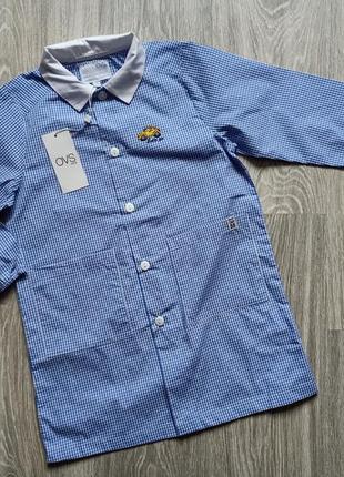 Рубашка ovs для занятий рукоделий