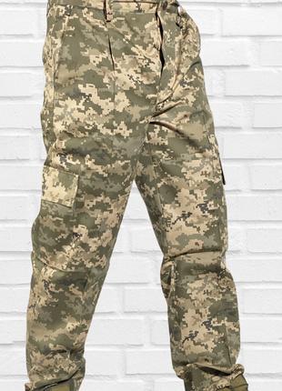 Камуфляжные брюки пиксель всу