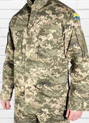 Камуфляжная уставная форма пиксель всу новая, уставная форма украинской армии!