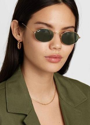 Модные солнцезащитные очки овальные очки с золотистой оправой 7007