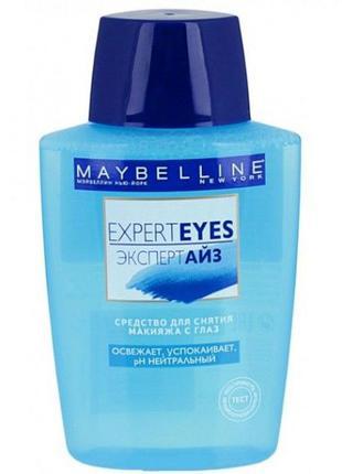 Демакияж maybelline expert eyes