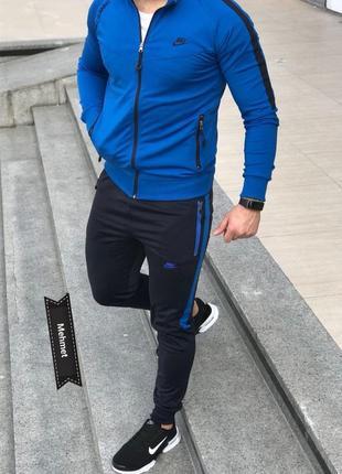 Топовые спортивные костюмы 2021 nike трикотаж двунить.цвета,размеры