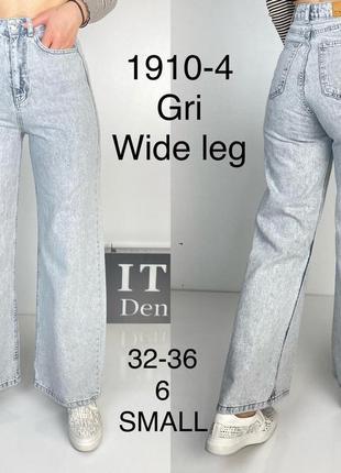 Прямі джинси,джинси,джинси палаццо,палацо,кльош,клеш,джинсы,джинсы прямые