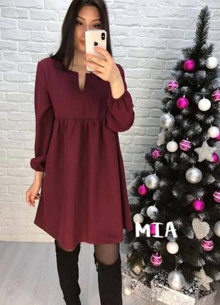 Сукня платье