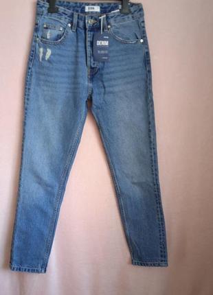 Шикарные женские джинсы, 36, 38, 40, 42 р, польша