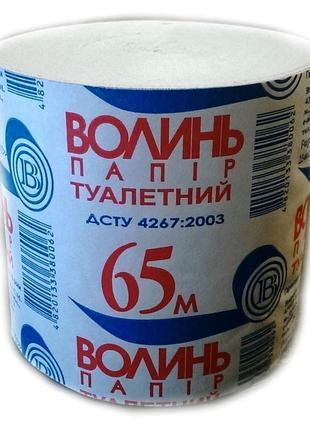 """Туалетний папір тм """"волинь"""" 65м  ящик 48 штук (0140)"""