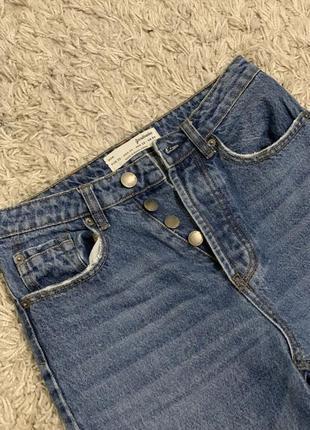 Синие mom джинсы stradivarius