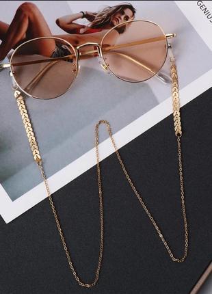 Цепь цепочка на очки золотая очки черные