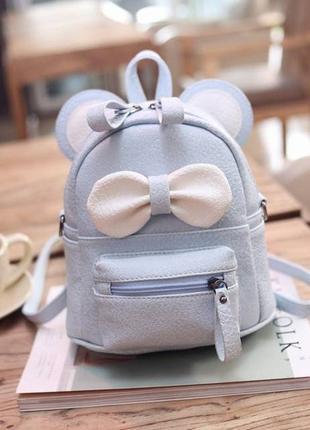 Рюкзачок сумка для ребенка 2 в 1 голубой