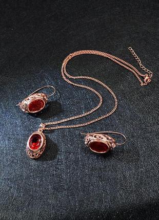 Комплект серьги и кулон на цепочке розовое золото красные камни / большая распродажа!