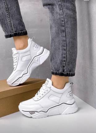 Крутейшие кожаные белые кроссовки 670 грн