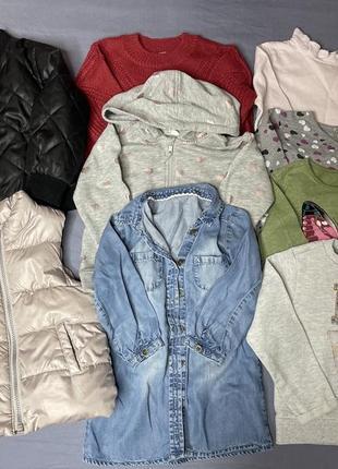 Пакет вещей, комплект одягу та взуття