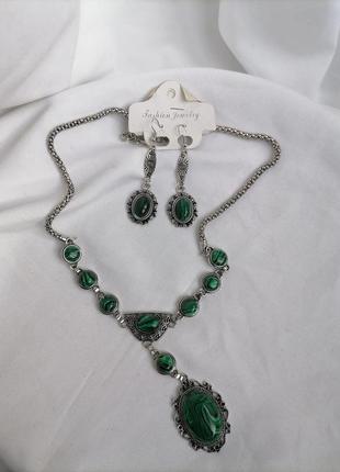 Набор бусы сережки серьги ожерелье колье намисто буси малахит