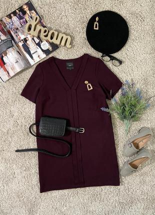 !!!распродажа!!! актуальное базовое платье кокон №377max