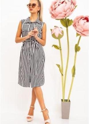 Платье на пуговицах миди пояс в полоску летнее 2 цвета-l xl 2xl 3xl