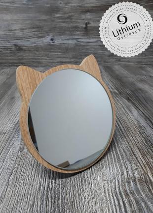 Зеркало настольное для макияжа и не только ) - котик №4