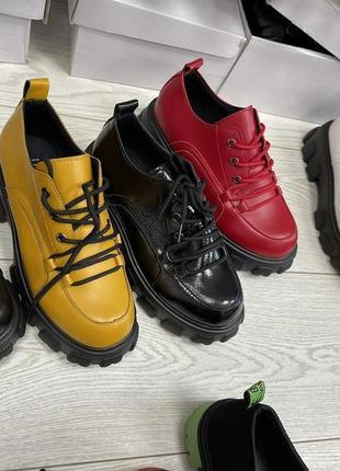 Туфли лоферы броги 💐весна платформа женские