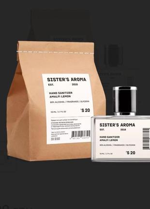 Санитайзер с нишевым ароматом sister's aroma