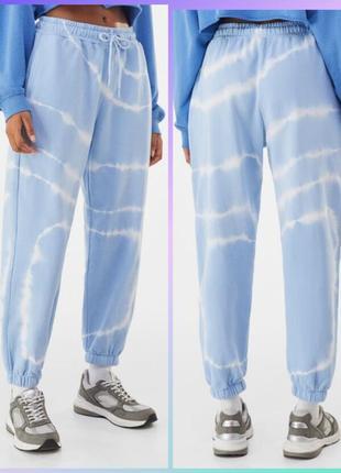 Джоггеры, штаны спортивные, брюки спортивные, штаны тай дай, штаны с манжетами