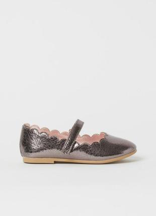 Туфли,балетки h&m