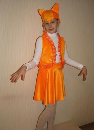 Карнавальный костюм для девочки лисичка110-130 см