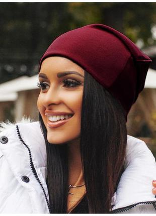 Бордовая шапка трикотаж на осень,зиму.
