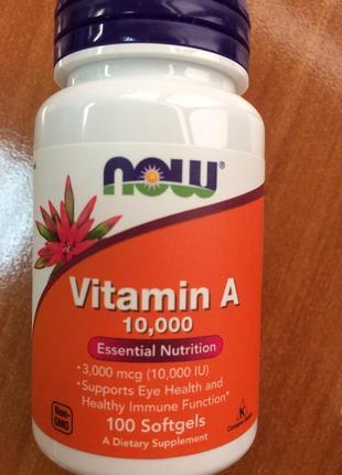 Витамин а now foods