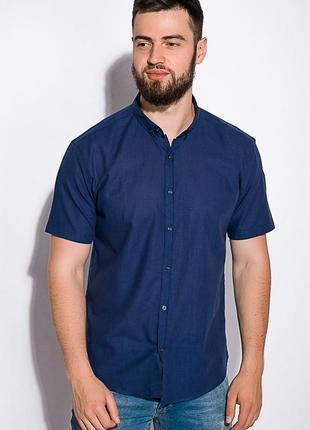 Рубашка для стильного мужчины хлопок коротким рукавом- xs s m