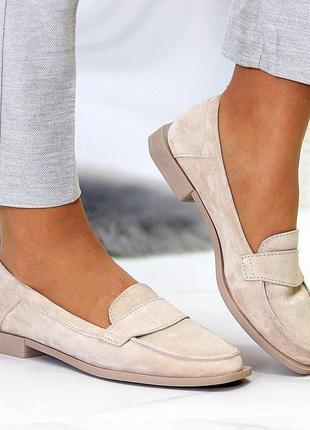 36 - 41 рр жіночі туфлі-лофери на низькому ходу натуральна шкіра або замша daisy 2-33 фото