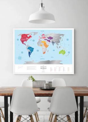 Скретч-карта европы4 фото