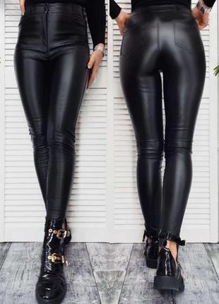 "Кожаные штаны с карманами ""kors"", 42, 44, 46, 48, 50, 52 размер."