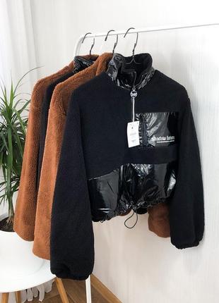 Куртка анорак виниловая куртка лаковая куртка