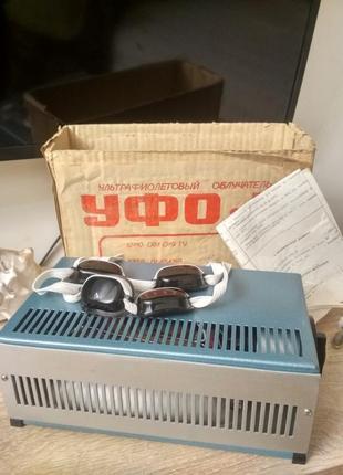 Уфо-б ссср 1987 г. новый в комплекте 2 пары очков и инструкция