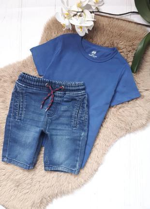 Комплект, набор футболка и шорты на мальчика 5-6 лет