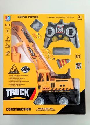 Огромный строительный кран на управлении для мальчиков желтый в коробке
