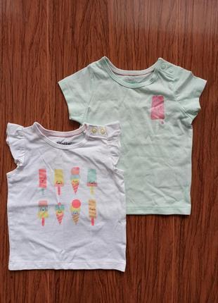 Комплект футболки lupilu