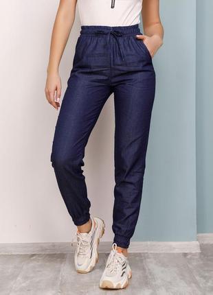 Синие джинсовые брюки джоггеры