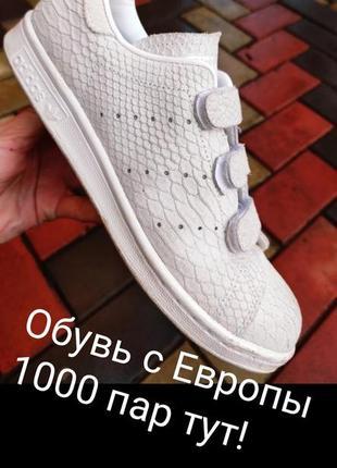 38 разм. кроссовки adidas stan smith. нубук