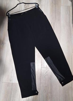 Вільні штани брюки зі вставками