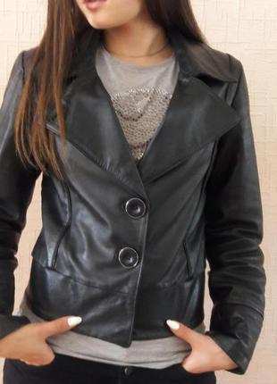 Косуха кожаная куртка с натуральной кожи