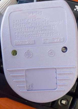 Ручной механический тонометр5 фото